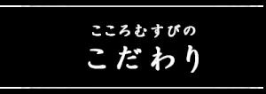 guide03_01