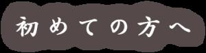 guide_ttl