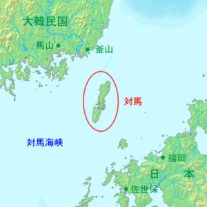 450px-Tsushima_island_ja