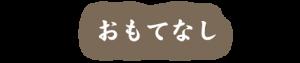 greeting2_2_ttl