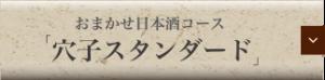 menu_button03