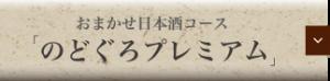menu_button04