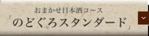 menu_button06